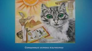 видео Музей творчества аутсайдеров
