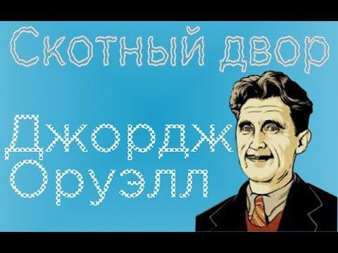 Лесков «Очарованный странник» – читать онлайн - Русская