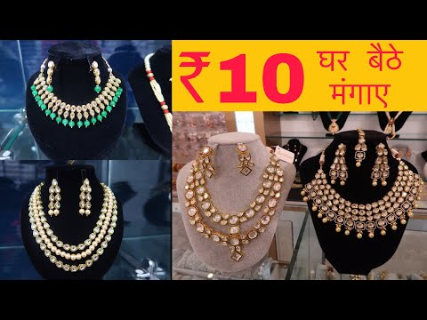JEWELLERY WHOLESALE MARKET SADAR BAZAR | ARTIFICIAL JEWELLER