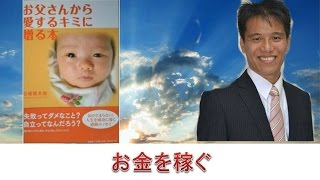 YouTubeで富豪になる方法→ http://youtubefugou.holy.jp/ チャンネル登...