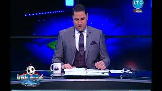 مقدمة نارية لعبدالناصر زيدان يرد علي تهديدات رئيس نادي الزمالك باقتحام قناة LTC