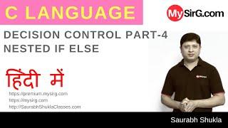 Nested if else in C language Hindi
