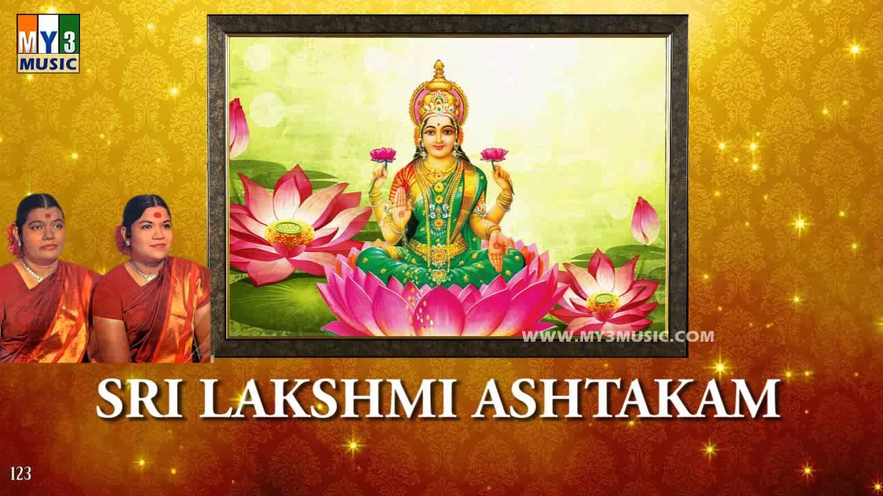 SRI LAKSHMI ASHTAKAM BY Soolamangalam Sisters | TAMIL MUSIC | BHAKTHI