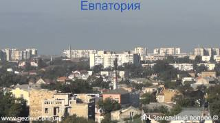 Квартира в Евпатории р н Молокозавода фото, видео(http://gezlev.com.ua/, 2012-09-22T12:45:13.000Z)