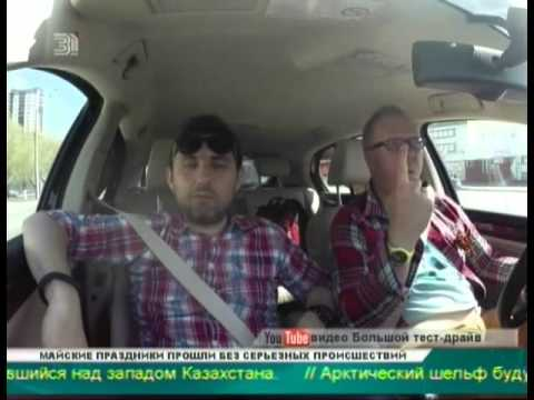 Популярный ведущий Сергей Стиллавин протестировал южноуральские дороги