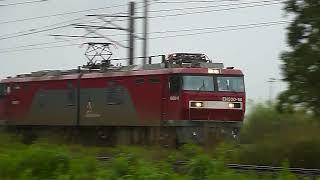 東北本線 貨物列車 EH500形金太郎 槻木駅付近通過
