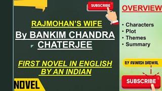 ||Rajmohan's wife by Bankim Chandra Chatterjee||MEG10||#avinashdadwal