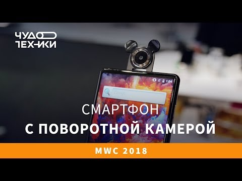 Китайский смартфон с необычной камерой 21 Мп