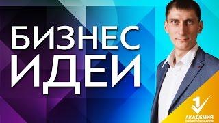 СУПЕРГЕРОЙСКИЙ ПРАНК/ СУПЕРГЕРОЙ В МАЛЕНЬКОМ ГОРОДЕ/ БЛОГИ В ШЛЯПЕ