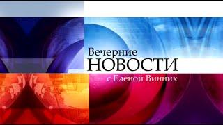 Новости на Первом канале 1.07.2015