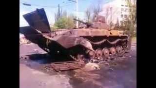 Мариуполь - Горевший танк.(, 2014-05-10T11:23:04.000Z)