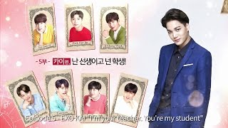 "#5 EXO KAI ""I'm your teacher. You're my student"""