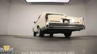132305 / 1989 Cadillac Brougham