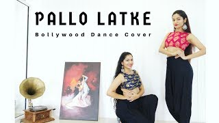 Pallo Latke | Shaadi Mein Zaroor Aana | Bollywood Dance Cover | LiveToDance with Sonali