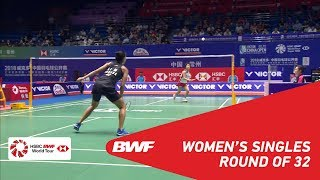 R32 | WS | Nozomi OKUHARA (JPN) [8] vs Michelle LI (CAN) | BWF 2018