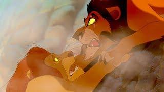 """Предательство Шрама! - """"Король лев"""" отрывок из фильма"""