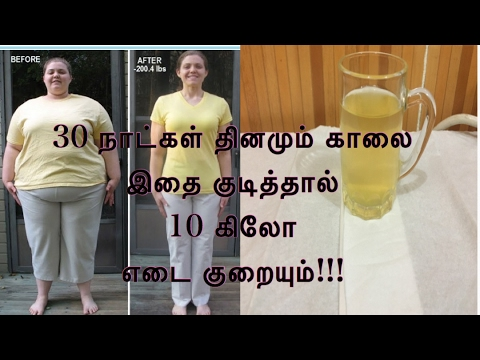 weight loss tips in tamil video
