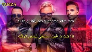 Luis Fonsi - Sigamos Bailando Ft. Yandel, Gianluca Vacchi مترجمة عربي