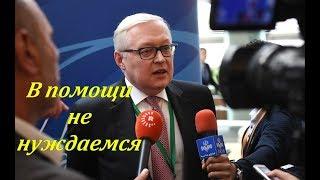 Американцев выгонят с выборов президента РФ