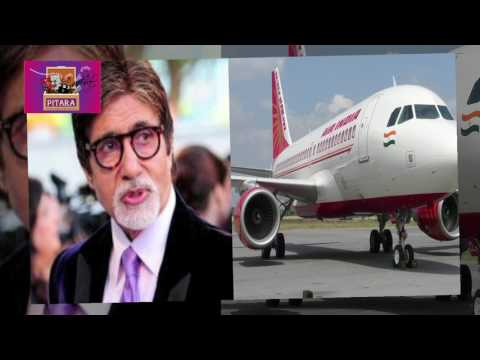 Amitabh Bachchan's unpleasant encounter with Air India | Bollywood Pitara