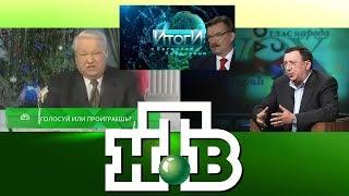 НТВ Гусинского   инструмент развала страны и переворота 1996 года. Полторанин Колпакиди СМИ