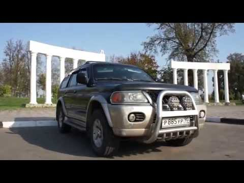 Mitsubishi Outlander с пробегом 2009 - YouTube