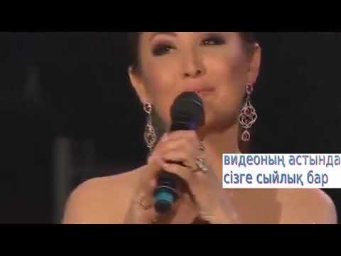 Гүлнұр Оразымбетова – Анаға тілек