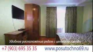видео Квартиры посуточно в Твери