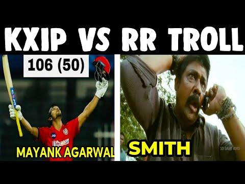 KXIP VS RR Match Troll | Ipl Trolls In Telugu || Telugu Latest Trolls || Rcb Trolls