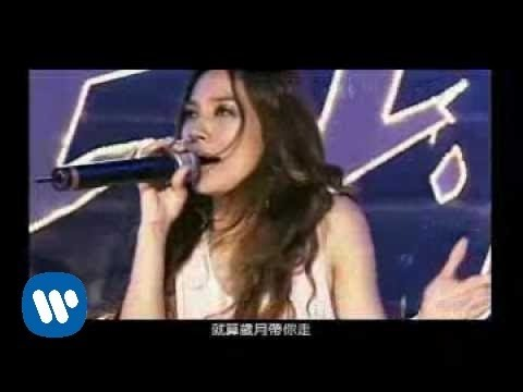F.I.R. 飛兒樂團 - You Make Me Want To Fall In Love (華納official 官方完整版MV)
