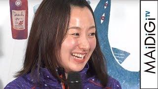 【カーリング娘】LS北見・藤澤五月選手らが「オホーツク」の魅力語る!