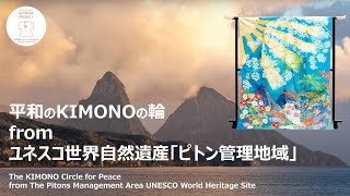 The KIMONO Circle for Peace that started from The Pitons Management Area UNESCO World Heritage Site