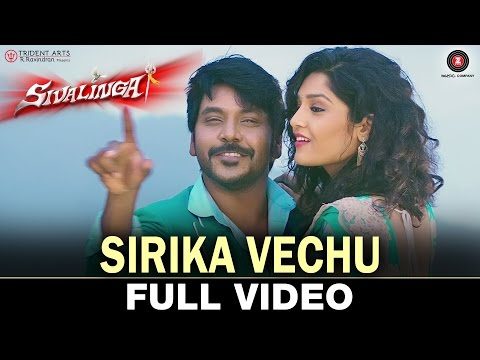 Sirika Vechu Song Lyrics From Shivalinga