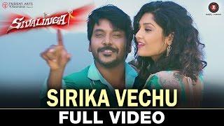 Sirika Vechu - Full Video | Sivalinga | Raghava Lawrencce & Ritika Singh | S. S. Thaman