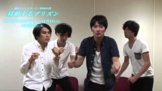 劇団スパイスガーデン第6回公演「移動するプリズン」が上演決定! 劇場...