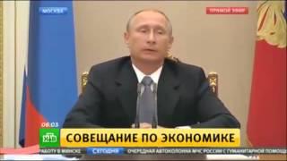 Фондовые рынки. Путин обсудил ситуацию. Новости России сегодня.(Фондовые рынки. Путин обсудил ситуацию. Новости России сегодня. Главной темой вчерашнего совещания президе..., 2015-08-27T06:27:34.000Z)