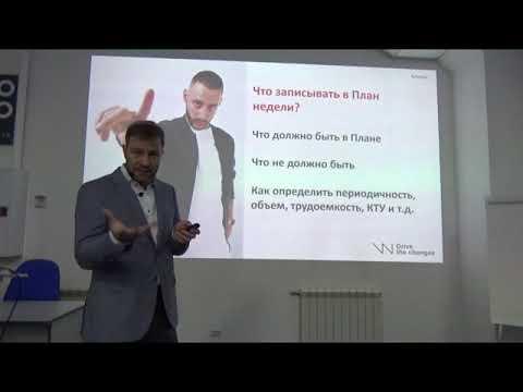 План недели Виталий Новиков для ЕвроАвто