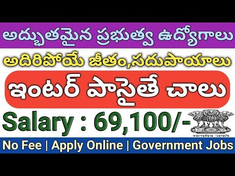 Government Jobs For intermediate | AP,TS Apply Online for SSR Recruitment Notification | job search