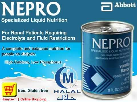 Online Shopping for Nepro Specialized Liquid Nutrition | Hanyaw ! Online Shopping