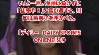 某バラエティー番組に川口春奈が、ゲスト出演した時にフットボールアワ...