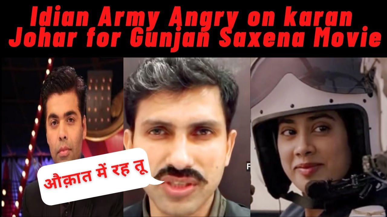 Gunjan Saxena The Kargil Girl Shows Undue Negative Image Of Indian Air Force Royal Soldier Reply Youtube