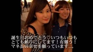 Repeat youtube video 早稲田大学理工サッカー部 ゆみ誕生日ムービー