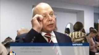 20121106  Конференция наркологов Сюжет ТК Наши Новости