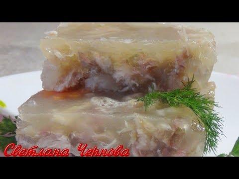 вкусный холодец куриный рецепт пошагово