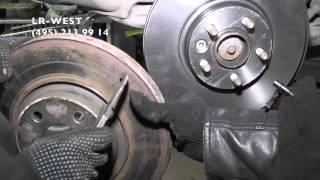 Замена передних тормозных колодок и тормозных дисков на Ленд Ровер Фрилендер 2