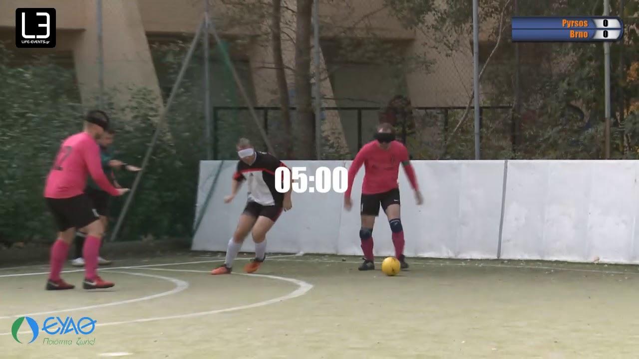 21ο Διεθνές Τουρνουά Ποδοσφαίρου Τυφλών - Pyrsos - Brno - YouTube cb1b0e31b1d
