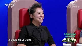 [越战越勇]选手赵化金的精彩表现| CCTV综艺