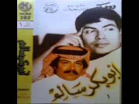 Abubakar salim  - Old songs / Arabic Song