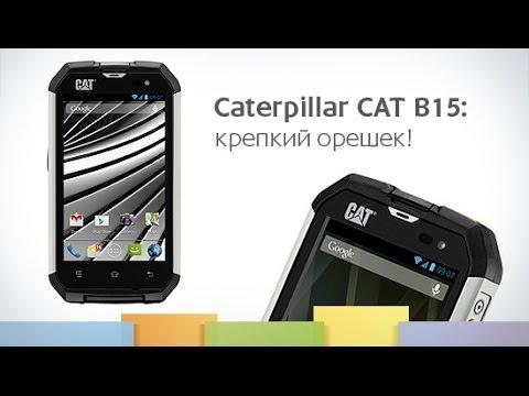 Связной. Обзор смартфона Caterpillar CAT B15