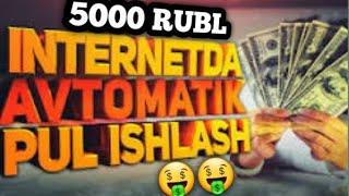 AVTOMATIK 5000 RUBL ISHLASH // BIGMONEY.PW SAYTIDAN AVTOMATIK PUL ISHLASH 2020 MyTub.uz